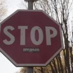 STOP! - foto di donato guerrini